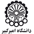 دانشگاه امیرکبیر