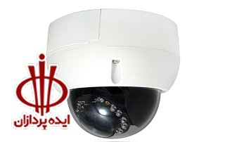GC203011O 1080P Full HD IP Camera thumbnail picture