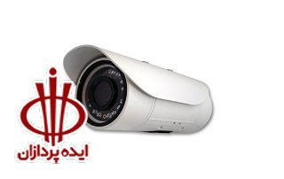 GC203011L 1080P Full HD IP Camera