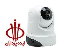GC300141P 720P HD Wireless IP Camera